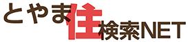 富山賃貸マンションセンター